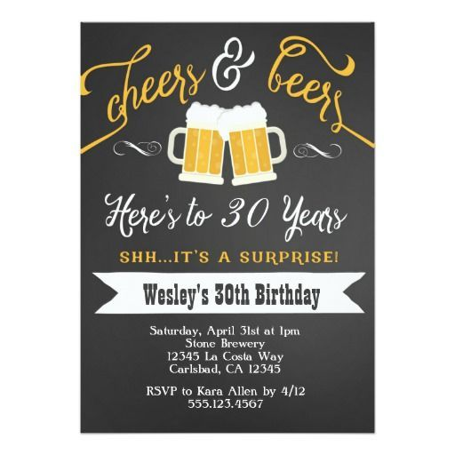 Birthday Gifts Ideas Surprise Cheers Beers Party Invitation
