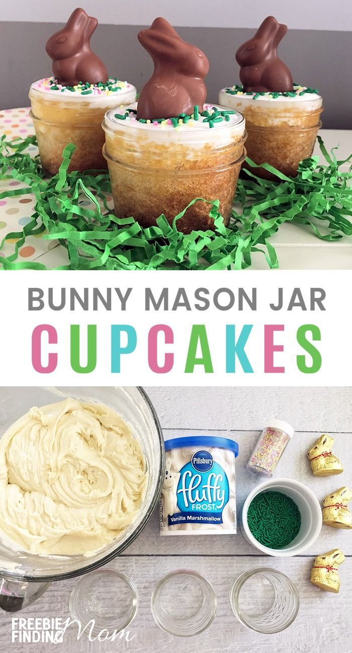 This Bunny Cupcake in a Mason Jar recipe is a fun and easy Easter cupcake idea. ...