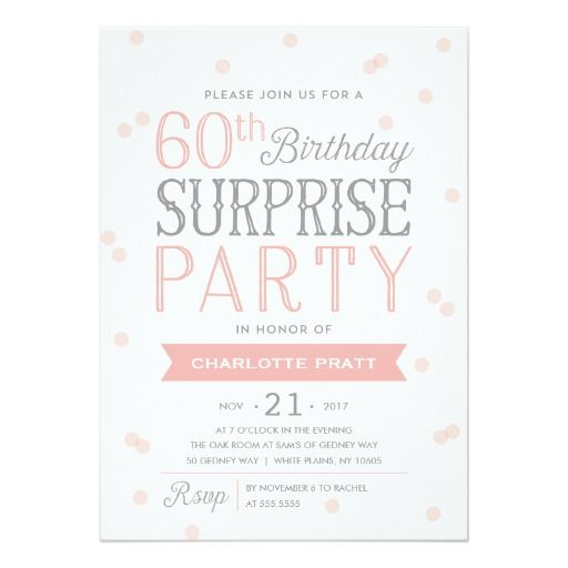 Birthday Gifts Ideas 60th Confetti Surprise Party Invitation