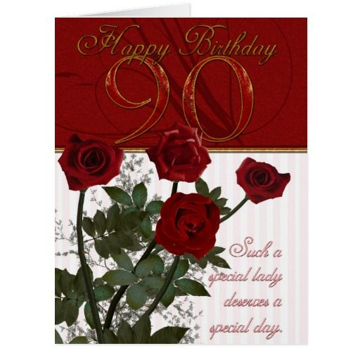 Birthday Gifts Ideas Giant 90th Card With Roses