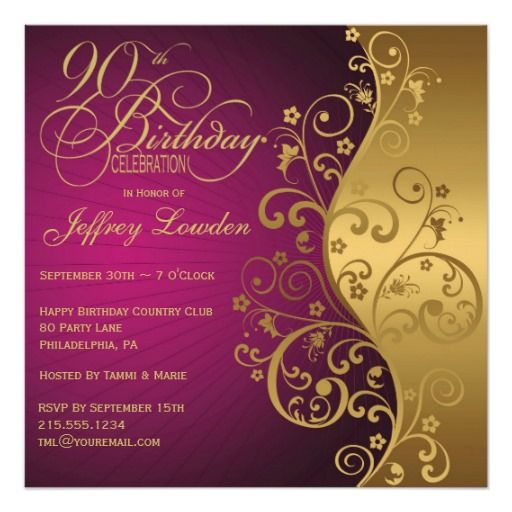 birthday gifts ideas purple gold 90th birthday party invitation