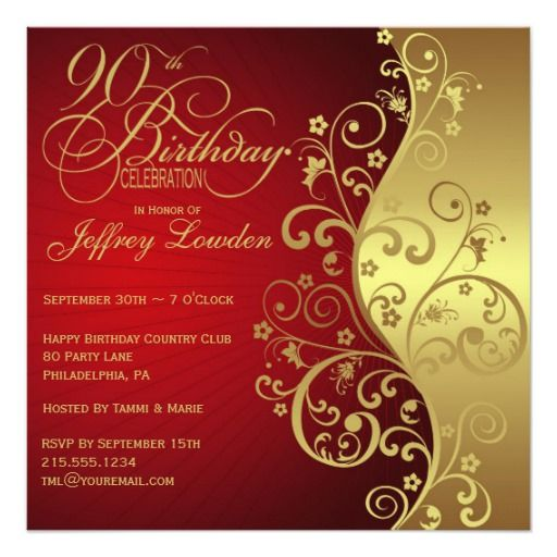 Birthday Gifts Ideas Red Gold 90th Birthday Party Invitationjpg