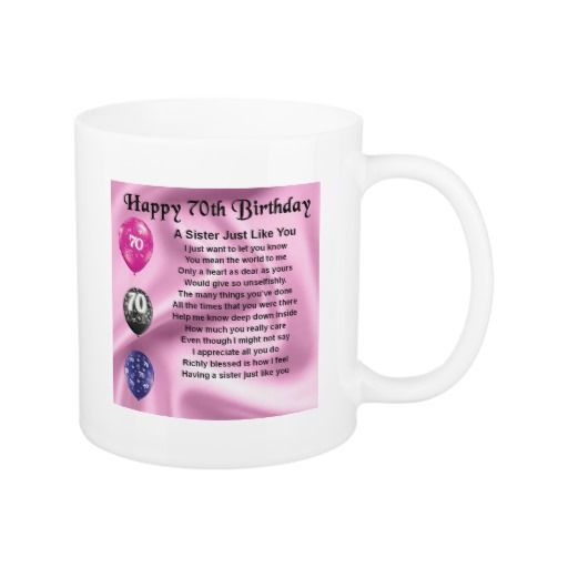 Birthday Gifts Ideas Sister Poem