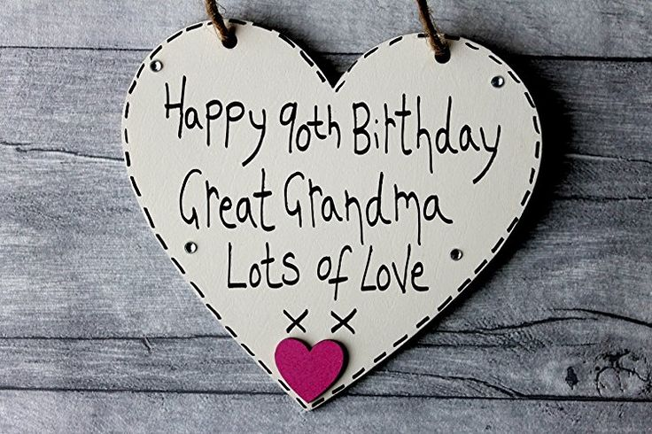 Birthday Gifts MadeAt94 90th Great Grandma Heart
