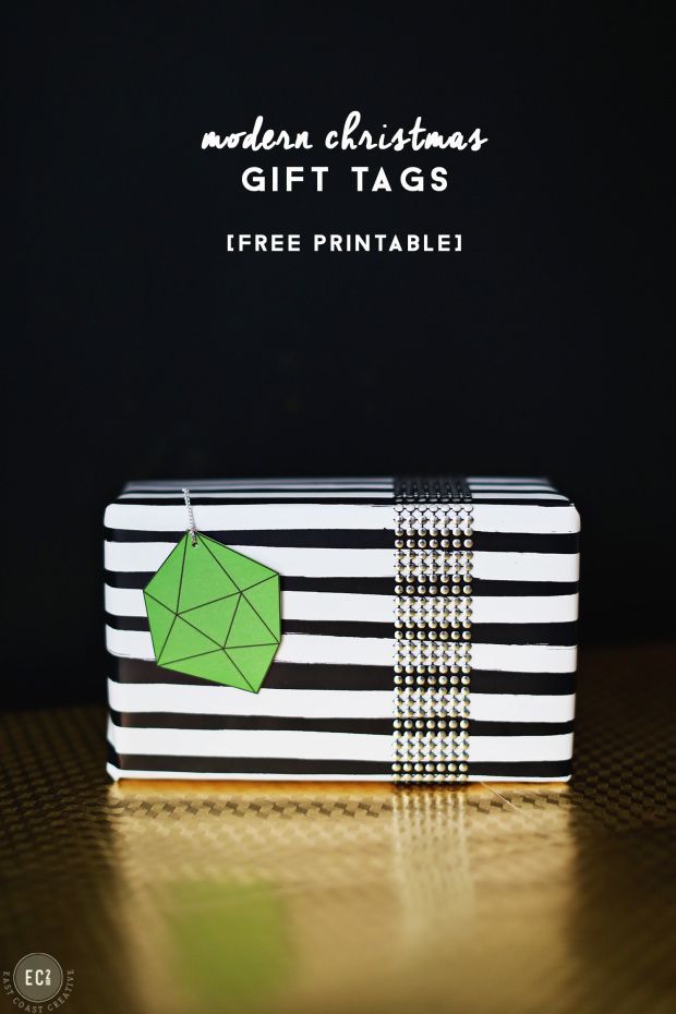 Diy gift wrapping ideas modern gifts printable gift for Modern house gifts