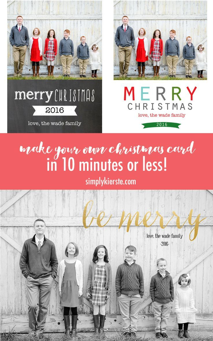 How to make your own Christmas card in 10 minutes or less!   simply kierste.com ...