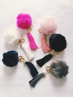 Black Faux Fur Tassel Keychain
