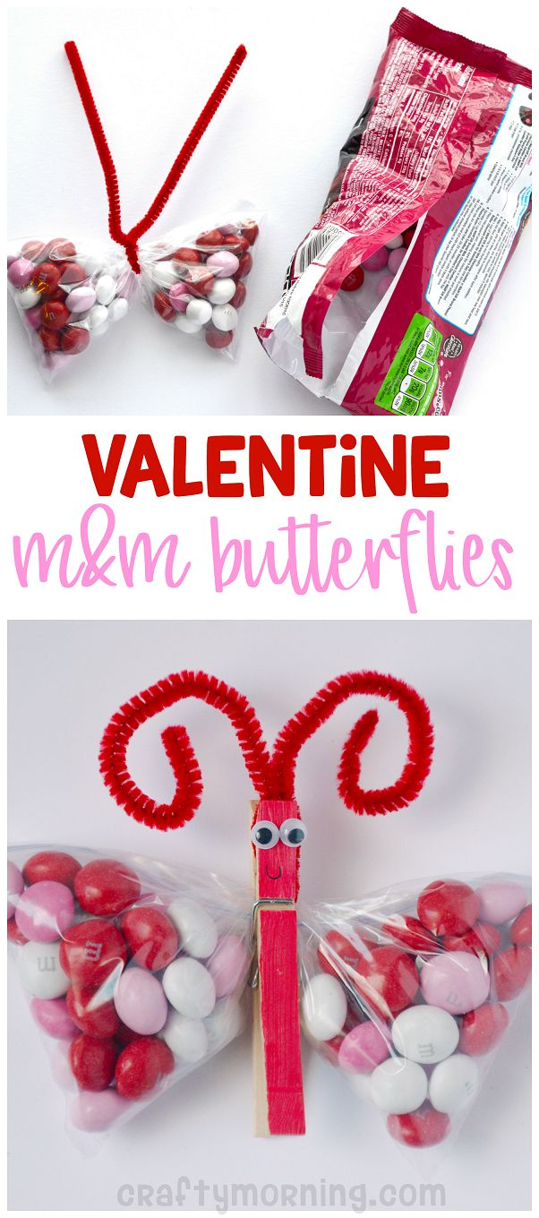 Valentines day gifts valentine butterfly m m treats for Cute valentines day gifts for men