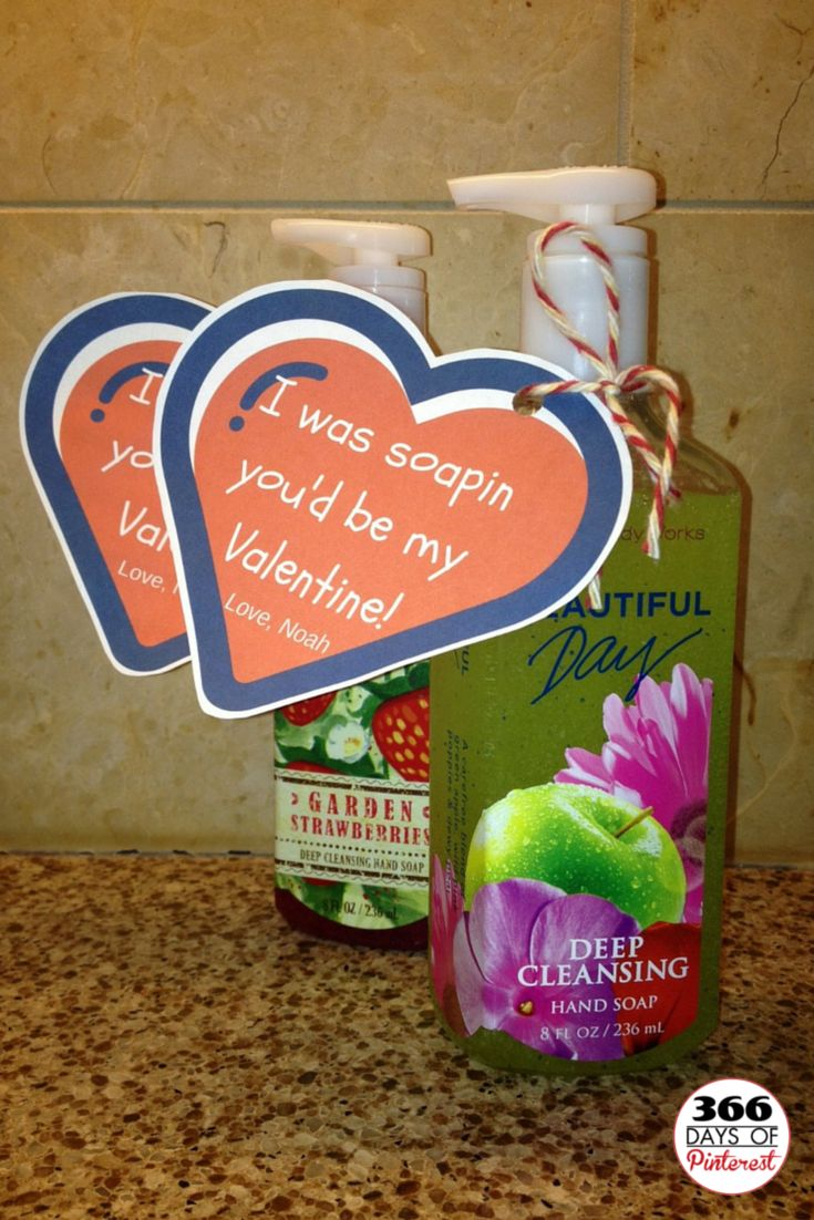Valentines Day Gifts Valentine S Day Gift For Teachers