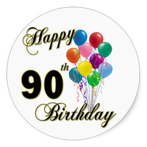 Birthday Gifts Ideas Happy 90th And