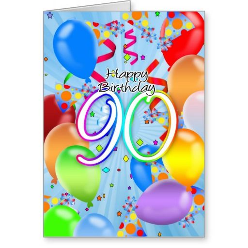 Birthday Gifts Ideas 90th