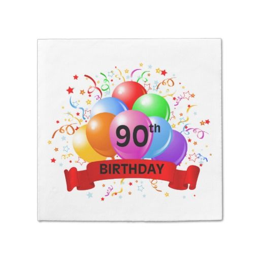Birthday Gifts Ideas 90th Banner Balloons Paper Napkin