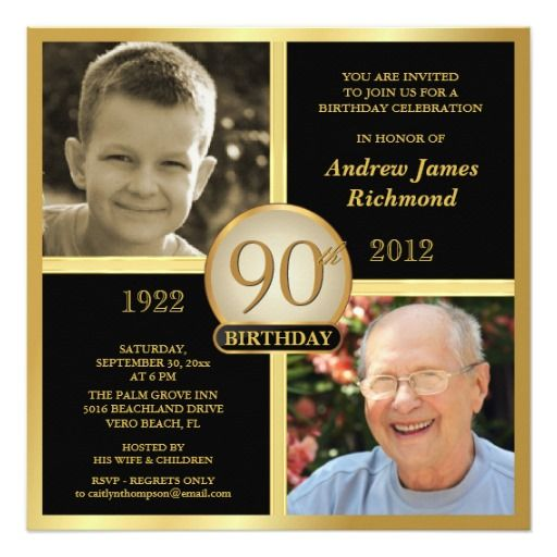 Birthday Gifts Ideas 90th Birthday Invitations Then Now 2 Photos