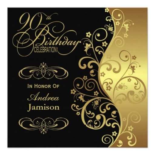 Birthday Gifts Ideas Black And Gold 90th Party Invitation