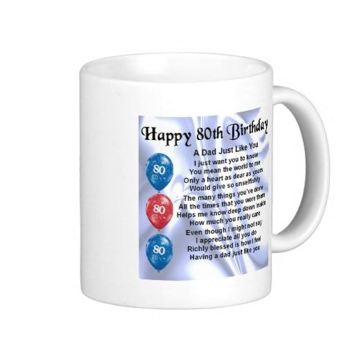 Birthday Gifts Ideas Dad Poem 80th Classic White Coffee