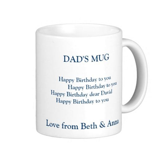 Birthday Gifts Ideas Dads Mug DADS MUG Happy Birt