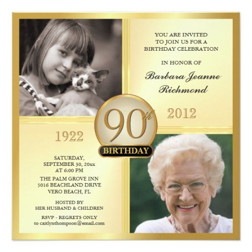 Birthday Gifts Ideas Gold 90th Invitations Then Now 2