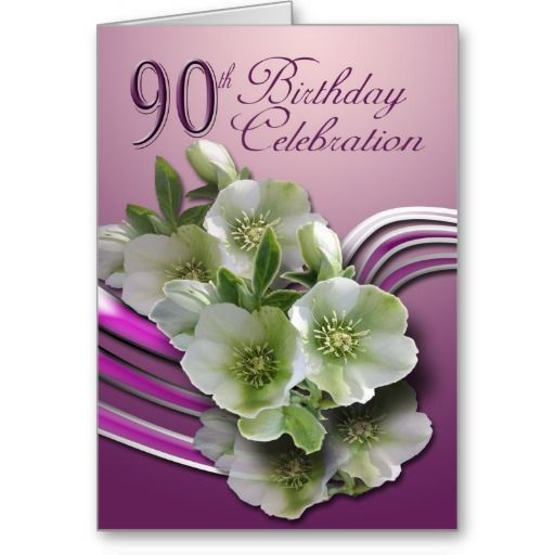 Birthday Gifts Ideas Happy 90th Greeting Card