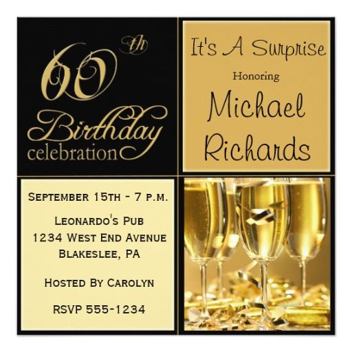 Birthday gifts ideas surprise 60th birthday party invitations birthday gifts surprise 60th birthday party invitations filmwisefo