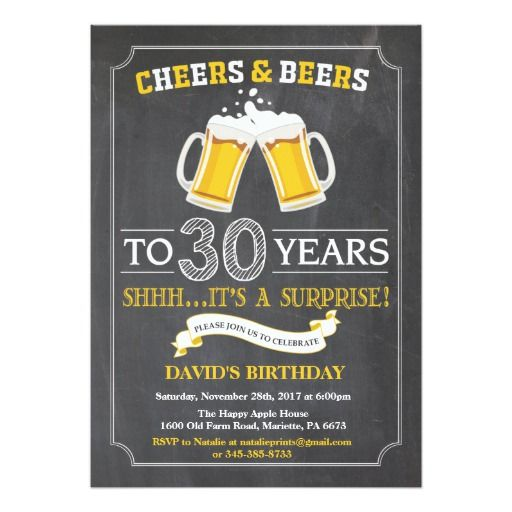 Birthday Gifts Ideas Cheers And Beers 30th Invitation