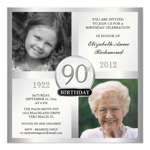 Birthday Gifts Ideas Silver 90th Invitations Then Now