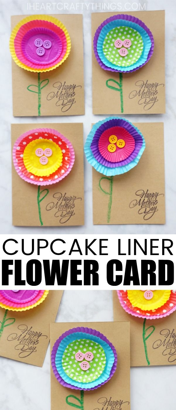 Mom Birthday Gifts This Fun Cupcake Liner Flower Mother S Day Card