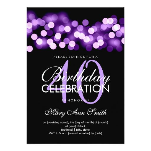 Birthday Gifts Ideas Elegant 40th Party Purple Hollywood