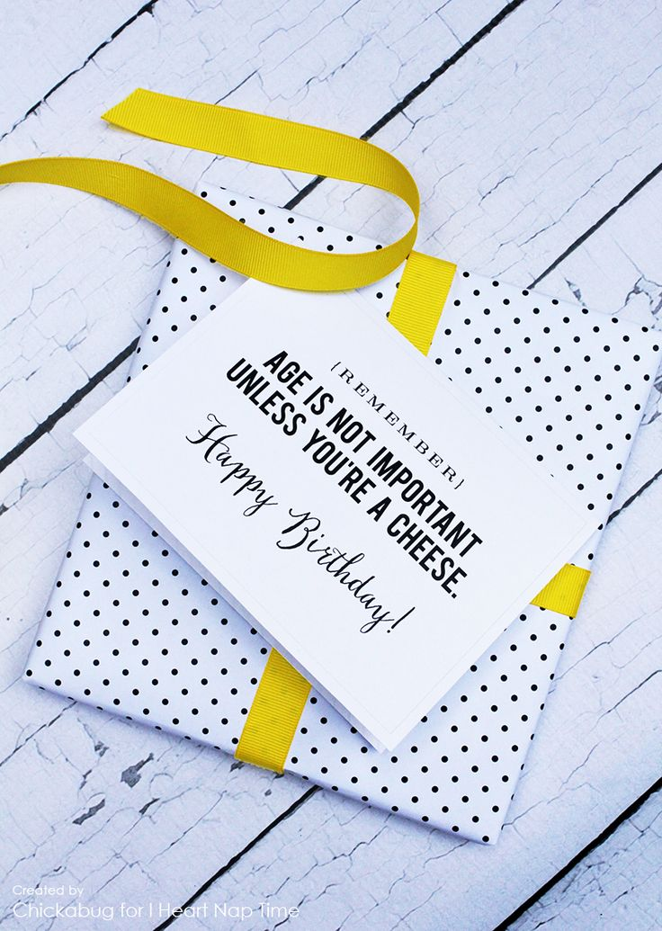 Gifts Wrapping Package Free Printable Birthday Cards