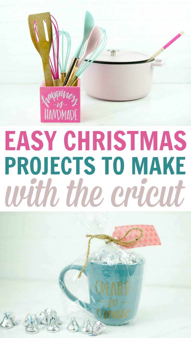 Today I want to show you some Easy Christmas Projects To Make With The Cricut t...