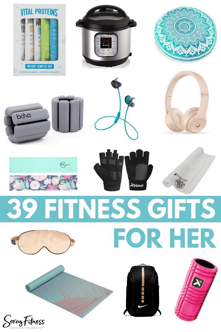 Health and Fitness Gifts for Her - Healthy Gift Ideas for Women | Small gifts so...