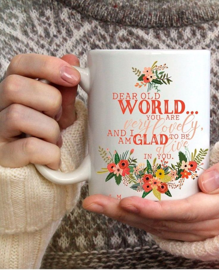 Anne of Green Gables (AOGG) coffee mug with quote from author L.M. Montgomery. #...