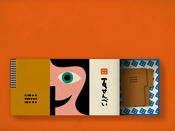 Japanese cookie packaging Kawara Senbei :: 瓦せんべい by anna kövecses, vi...