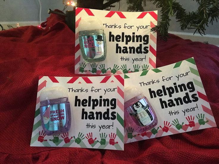 Thanks for your helping hands this year! Free Download printable for Christmas v...