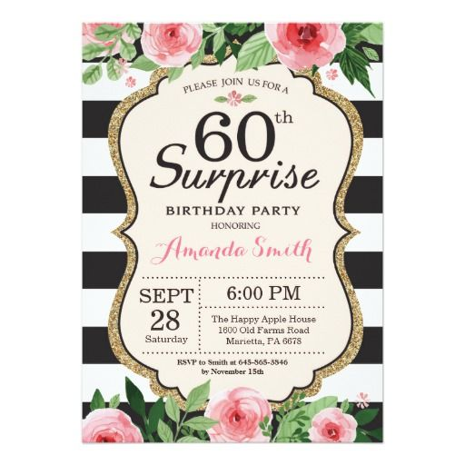 Birthday Gifts Ideas Surprise 60th Invitation Women