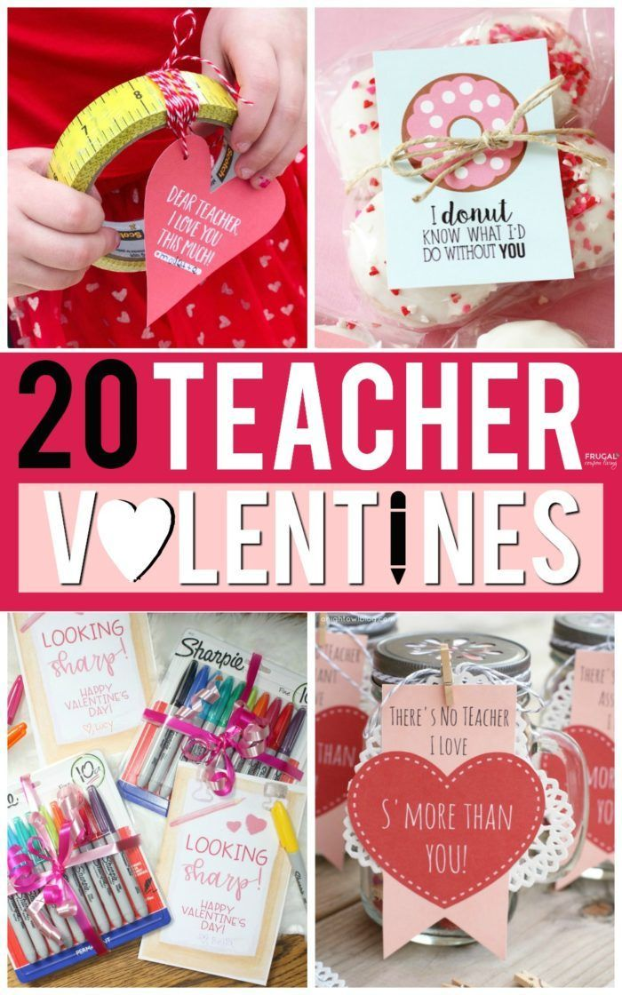 Teacher Valentine Printables | February Teacher Appreciation Ideas | Teacher Gif...