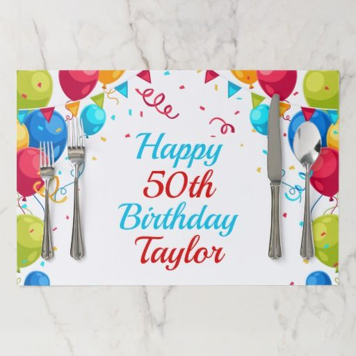 Birthday Gifts Ideas Happy Balloons Personalized Age