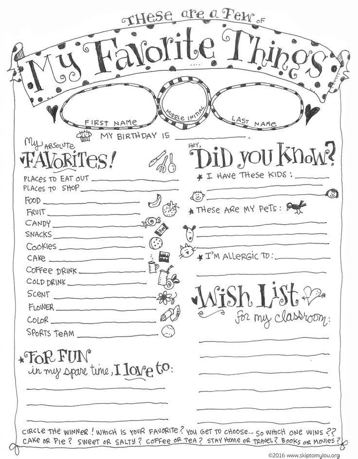 Looking for fun back to school ideas? Free teacher favorite things questionnaire...