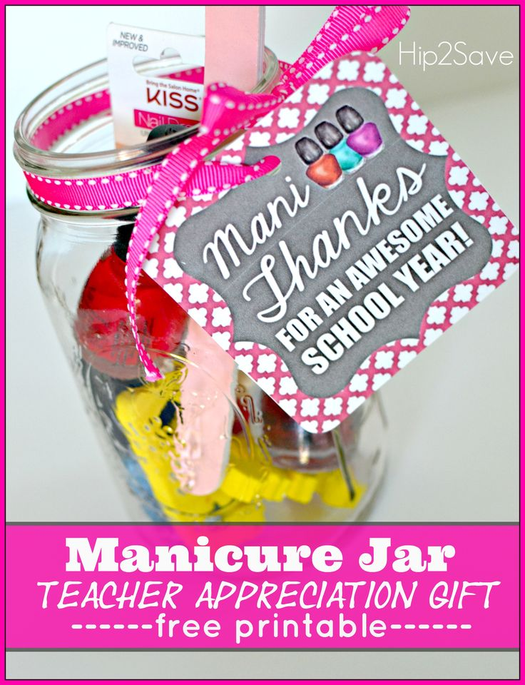 Teacher gift idea- manicure in a jar #backtoschool