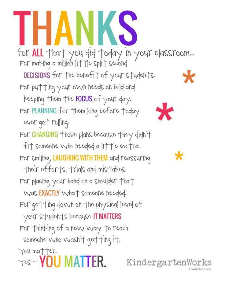 Teacher Appreciation Poem and gift idea