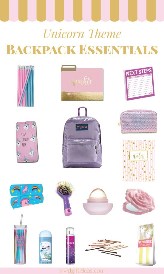 OMG I want all of these unicorn school supplies!  They are the best backpack ess...