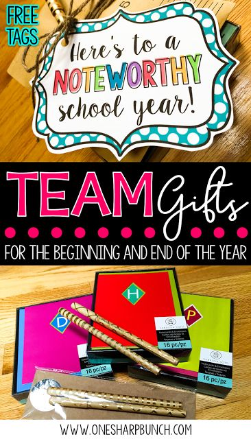Get ready for back to school with these adorable team gifts! Simply print the fr...